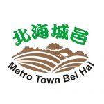 Metro Town Bei Hai